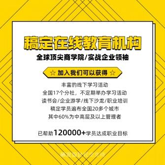 机构介绍/商务/朋友圈封面