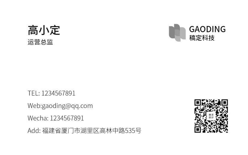 简约/企业商务/名片