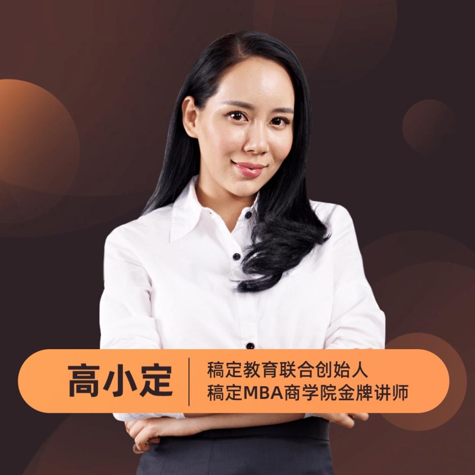 网红讲师/营销商务微信头像