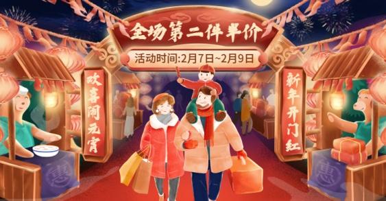 元宵节/花灯街景/手绘/促销海报banner