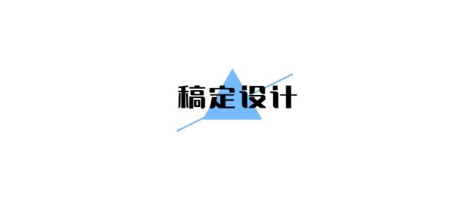 简约公众号账号/栏目logo