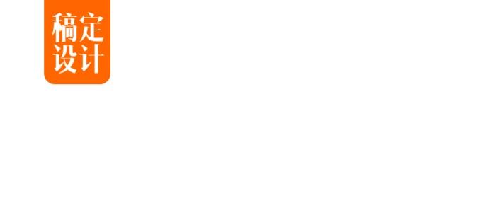 方形公众号账号/栏目logo