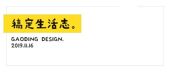 左侧公众号账号/栏目logo