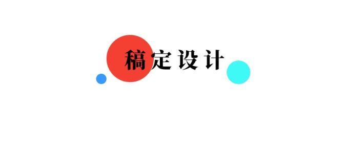 波点公众号账号/栏目logo