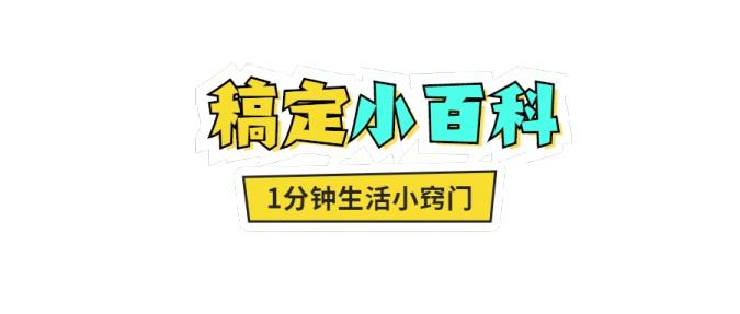 小百科公众号账号/栏目logo