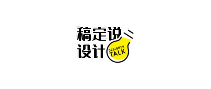 灯泡公众号账号/栏目logo