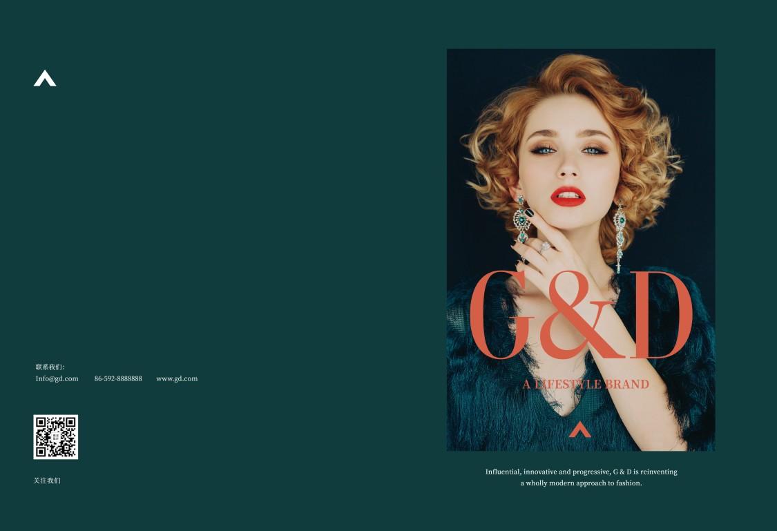 时尚品牌宣传册画册