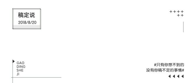 名片式公众号账号栏目logo
