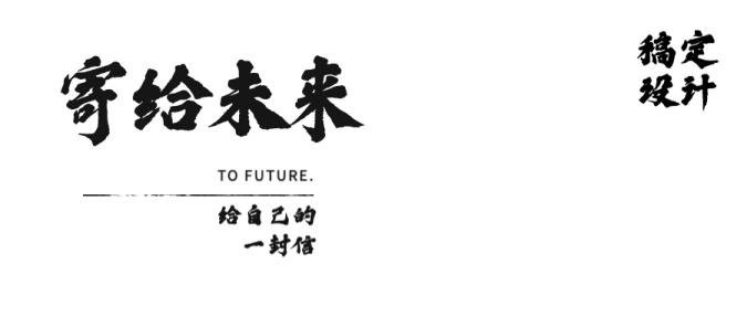 公众号账号/栏目logo二合一