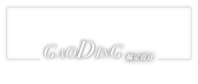 大字公众号账号/栏目logo