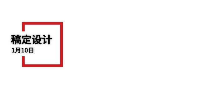 公众号账号/栏目图形+logo