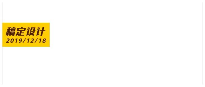 线框左侧公众号账号/栏目logo