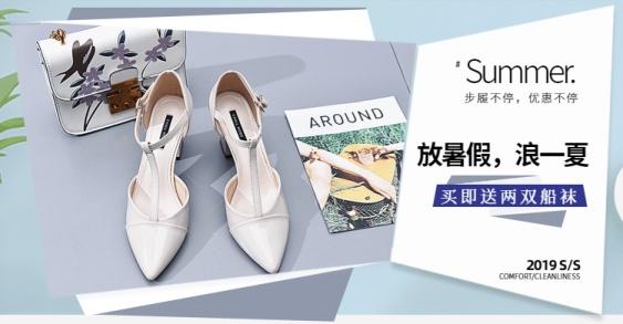 日常上新/鞋服/女鞋/高跟鞋/时尚/shopee/海淘/拼图款海报banner