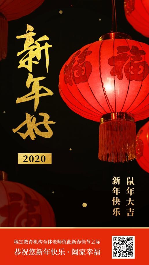 春节快乐/排版/春节祝福海报