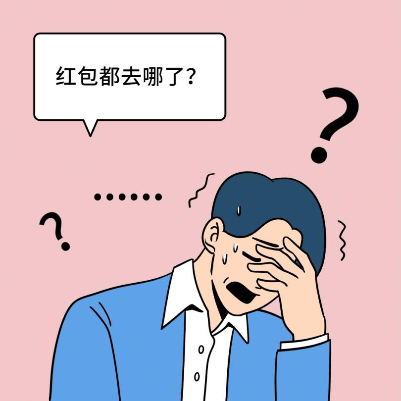 新年春节讨红包趣味漫画方形文章配图
