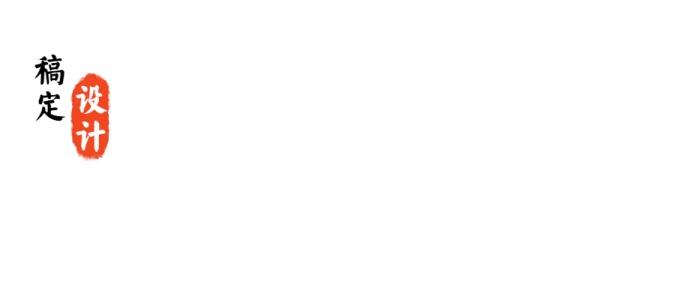 公众号复古印章样式logo