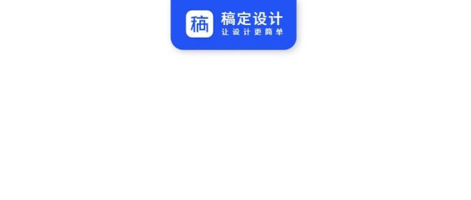 公众号色块logo