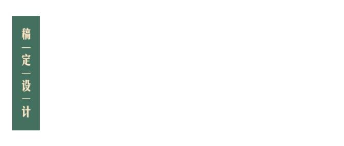 公众号文字分列排版logo
