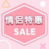 七夕情人节促销特惠粉嫩公众号次图