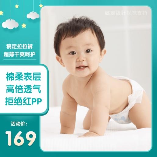 拓展-简单方形图框展示-母婴亲子-李蕊