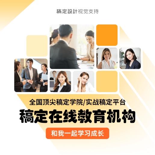 机构介绍宫格相册朋友圈封面
