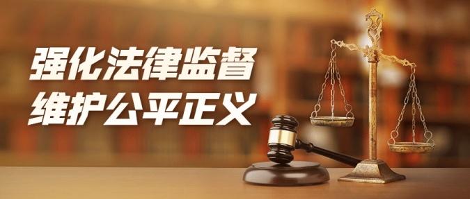 世界法律日实景公众号首图