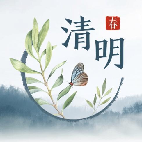 清明思亲中国风公众号次图