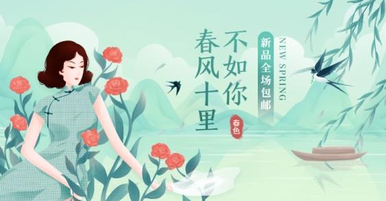 通用春上新手绘海报banner