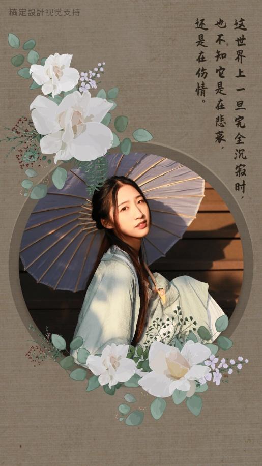 中国风晒图海报模板