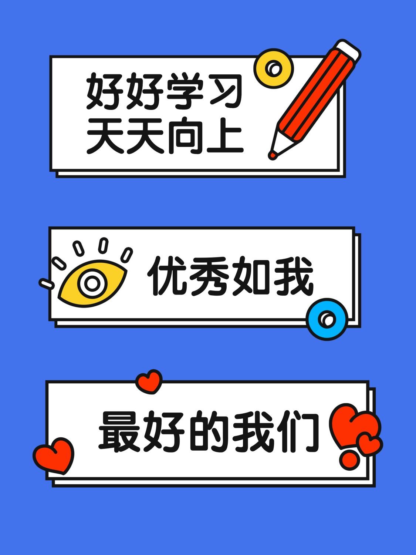 致青春线描插画拍照KT板