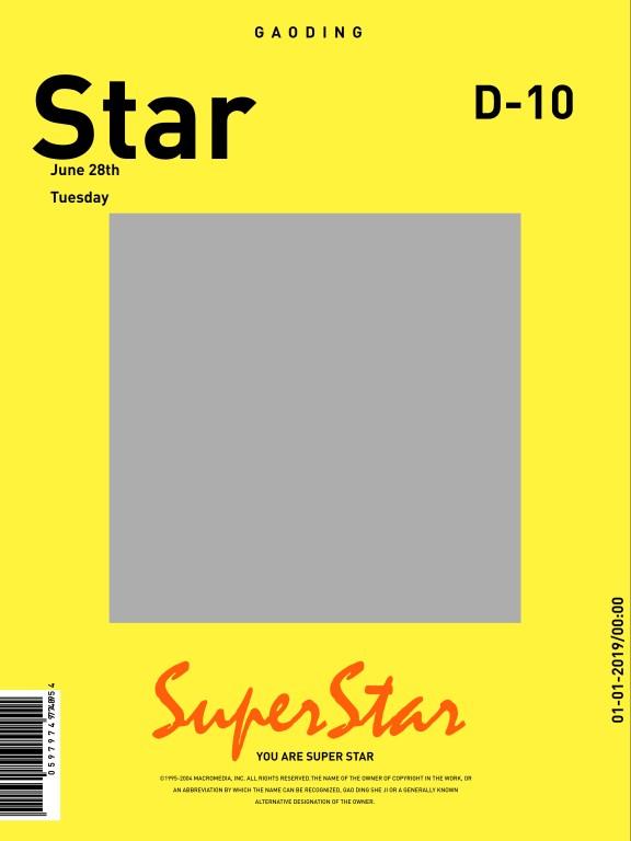 时尚杂志封面创意手持KT板