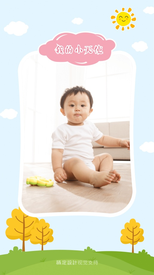 可爱小天使主题海报