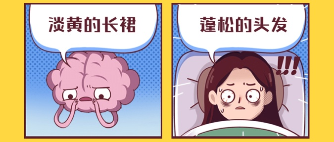 洗脑歌词热点趣味漫画公众号首图