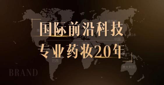 品牌宣传国际化黑金风海报