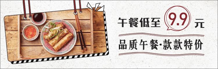 餐饮美食/复古简约/美团海报