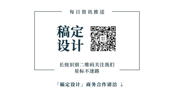 极简公众号名片关注二维码..