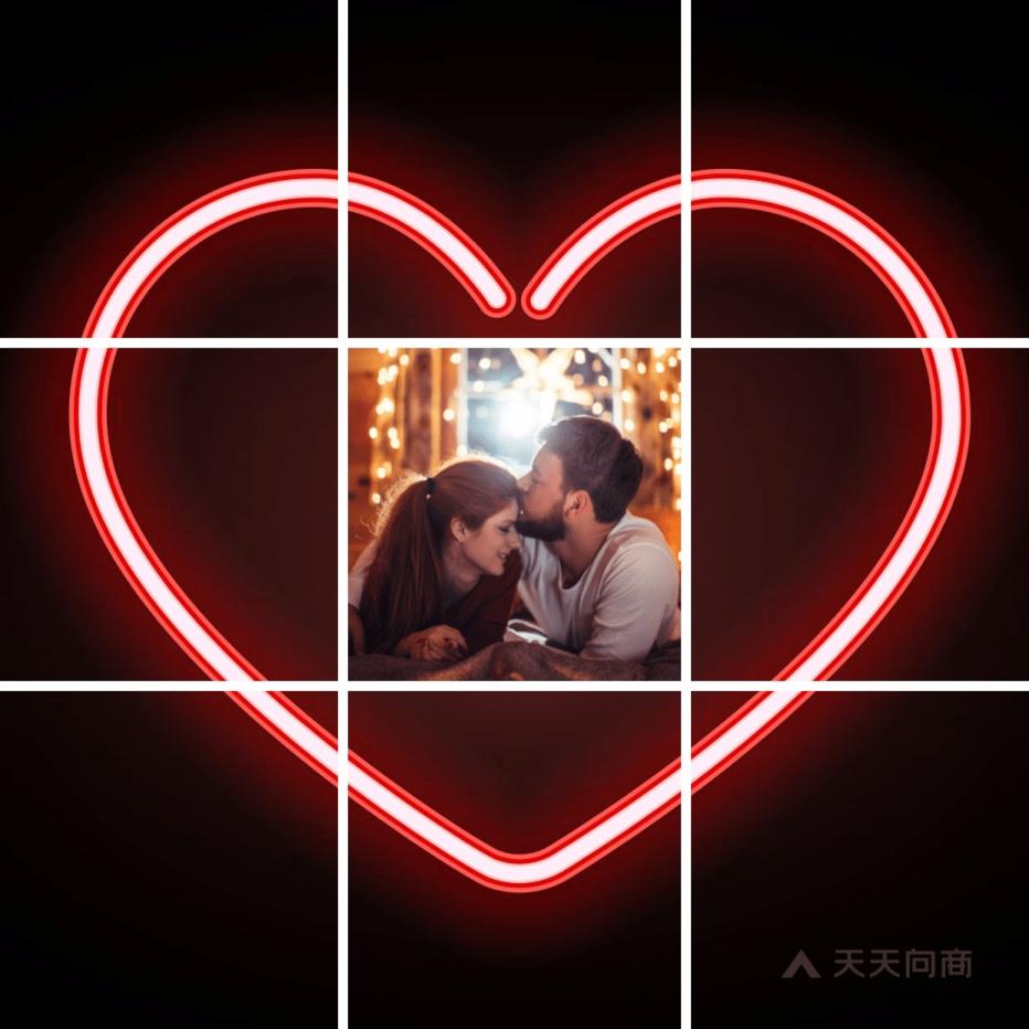 荧光爱心九宫格方形展示海报