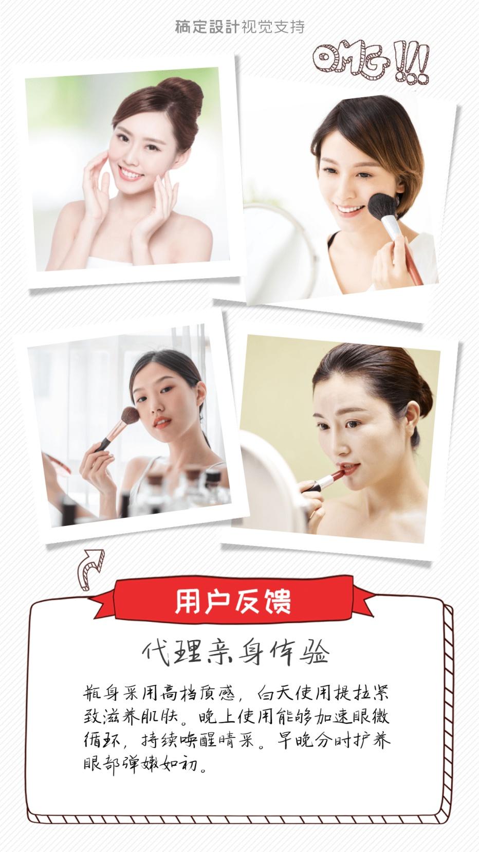 拍立得美容护肤用户反馈对比图