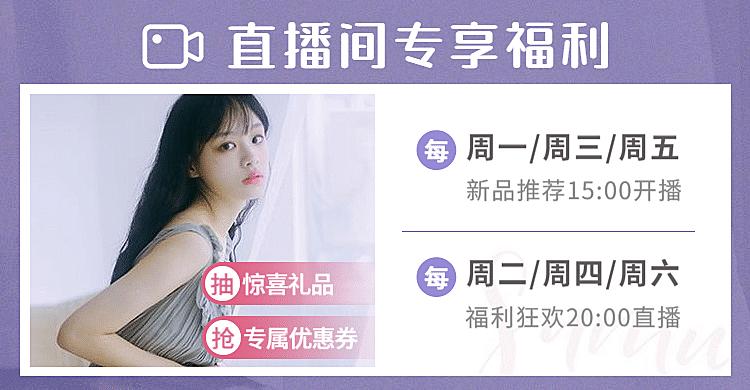 618直播店铺公告海报banner