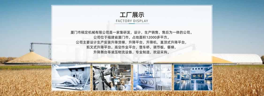 通用1688工厂展示海报banner