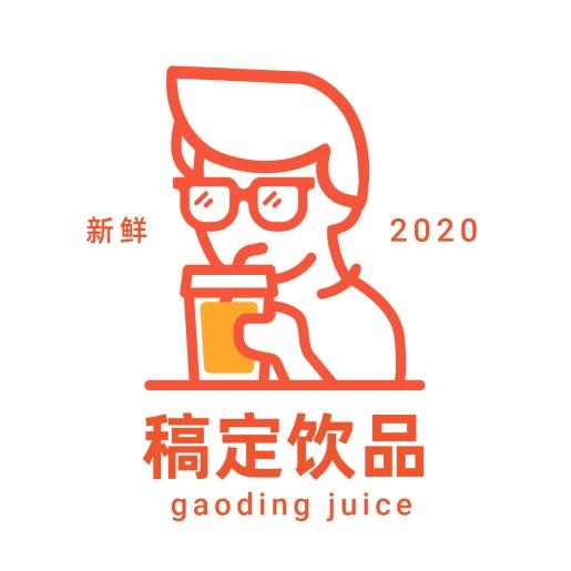 饮品奶茶店标头像logo