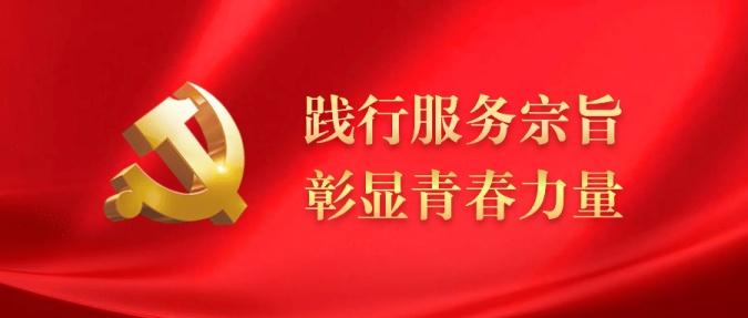 建党节党建教育活动公众号首图