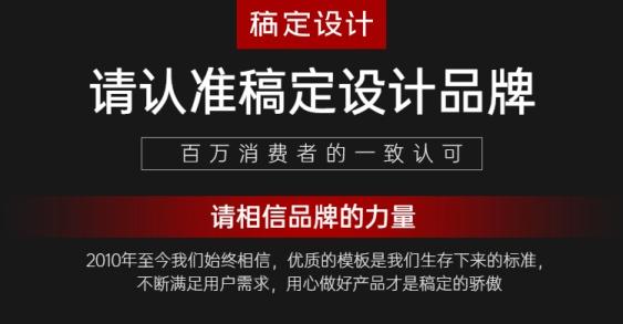 通用品牌宣传海报banner