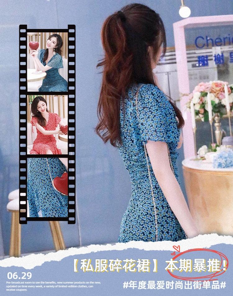网红风女装上新海报banner