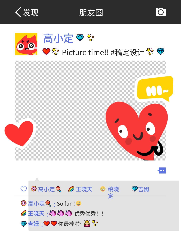 微信朋友圈创意KT板