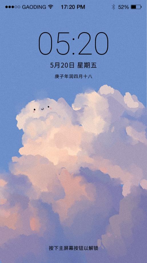 日系清新可爱天空可爱手绘手机壁纸