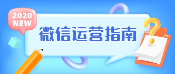 3D消息通知最新信息公告公众号首图