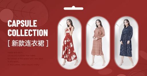 时尚女装上新连衣裙海报banner