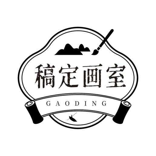 教育画室中国风logo