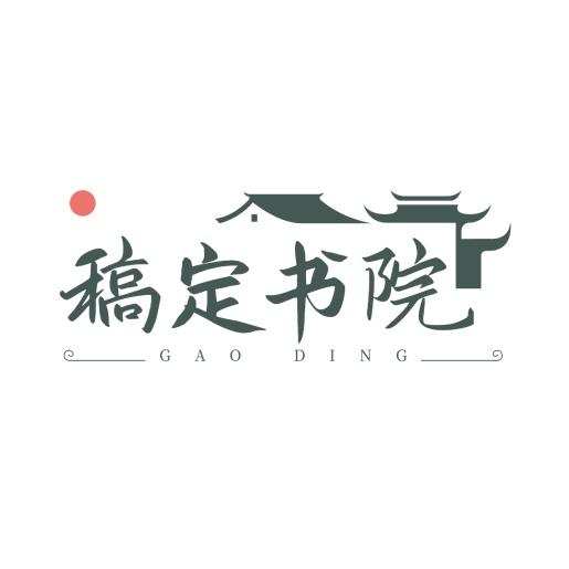 教育中国风书院logo